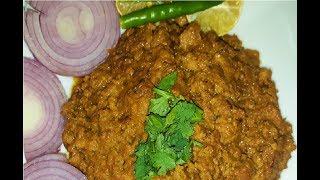 Hyderabadi Dum Ka Kheema / Keema l  How To Make Dum Ka Keema l Authentic Recipe l Mrs.Norien