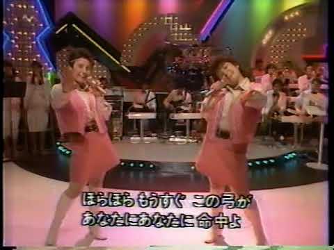 恋のインディアン人形 リンリン・ランラン (1987)