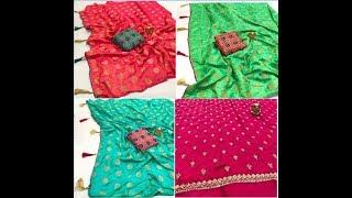 Soft Silk Banarasi Sarees | RV Collections