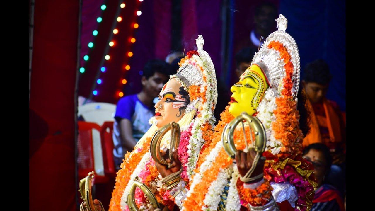 Download Kallurti-Panjurli Nemotsava at Naga Raktheshwari Sannidi-Somanthadka [29-01-2021]