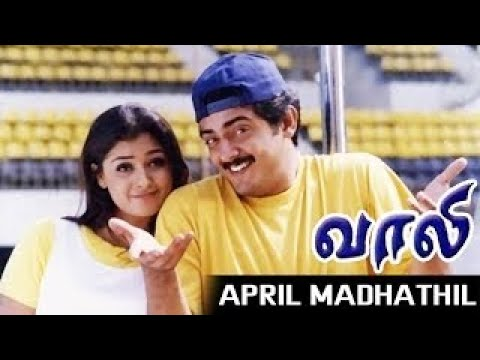 Poi solla mp3 song download april madhathil poi solla tamil song.