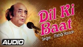 Mehdi Hassan - Dil Ki Baat Labon Par Laa Kar - Famous Ghazal - Pakistani Ghazal Songs