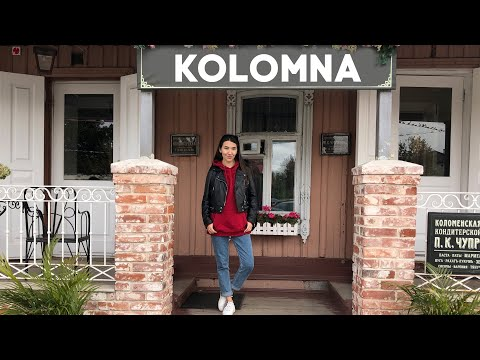 Sweet getaway from Moscow for a weekend. Kolomna