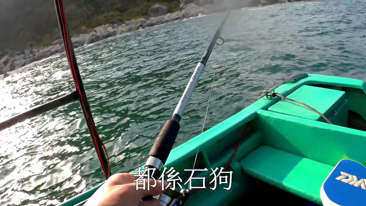 香港釣魚 出海有石班雖然釣唔到大魚但見海豚(2017-1-7) - YouTube