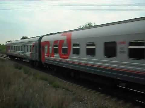 Пассажирский поезд Новокузнецк - Анапа.