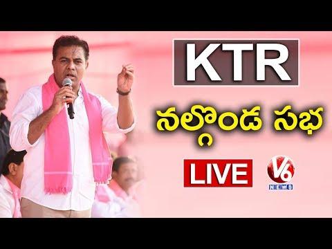 KTR LIVE | TRS Meeting In Nalgonda | Lok Sabha Elections 2019 | V6 News