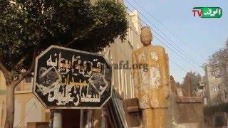 شاهد ـ قرية سعد زغلول تصرخ: «مفيش فايدة»
