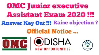 OMC Junior Executive Assistance Exam 2020 Answer key Out,Raise objection,Last date ? Check Now  !!!