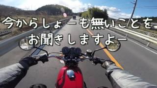 風が強くて寒すぎて・・・/CB400F(ヨンフォア) #027 thumbnail