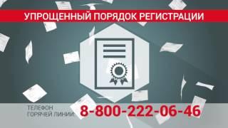 видео Упрощенный порядок оформления земельного участка в собственность на право владения
