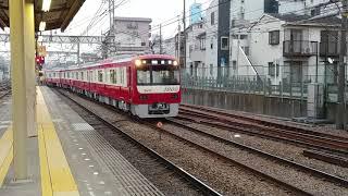 【京急】1649編成 神奈川新町駅進入