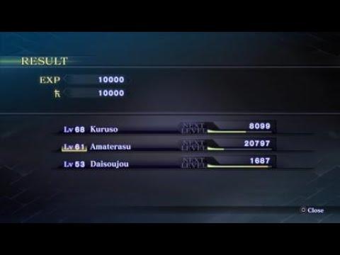Shin Megami Tensei III Nocturne HD Remaster Beelzebub |