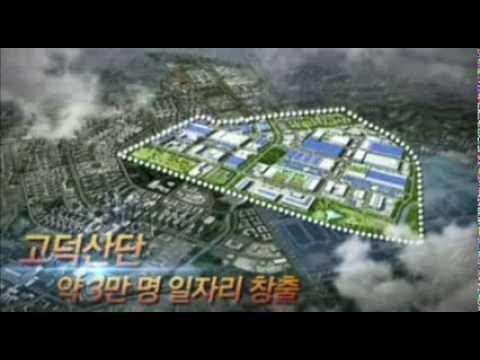 경기도 홍보영상