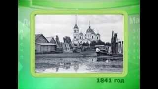 Календарь губернии 03.05.2013