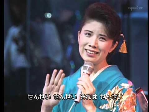 森昌子 せんせい(1986-06-29)