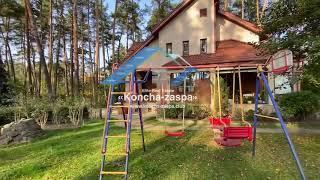 Конча Заспа, Козин, Плюты. Продажа дома в сосновом лесу.