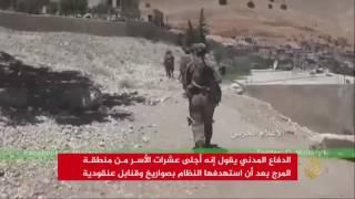 قصف مدفعي ومروحي هو الأعنف على وادي بردى
