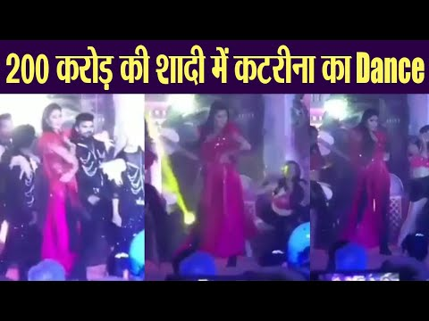 Katrina Kaif dances at Rs 200-cr grand wedding in Auli; Check Out Video | FilmiBeat Mp3