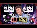 성공창업TV - YouTube