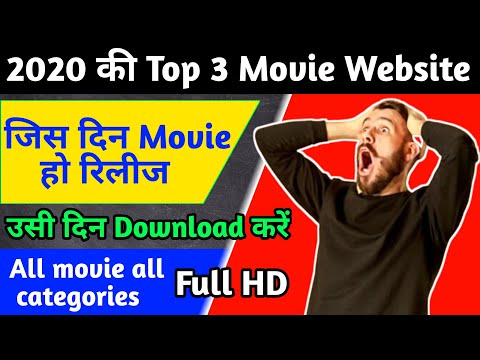 Top 3 Best Website To Download Latest Movie In 2020 | How To Download Latest All Movie In Hindi