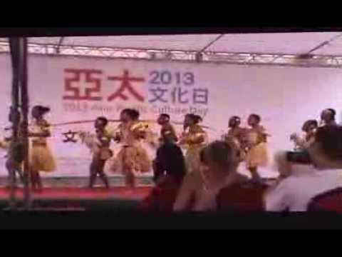 Solomon Islands Performance- 2013 Asia Pacific Culture Day