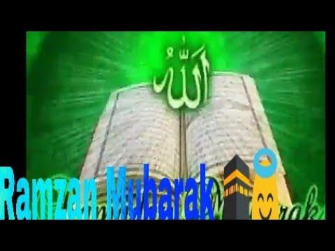 Ramzan Mubarak Super Qawwali 2018 By 2018