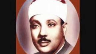 Abdulbasit Abdussamed  18 Suret el  Kehf