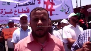 مصر العربية | بسبب الحصار.. انفجار غزة بات وشيكا