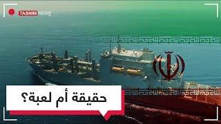 صور جوية إيرانية لحاملة طائرات أمريكية في مياه الخليج.. حقيقة أم لعبة فيديو؟ | Trending