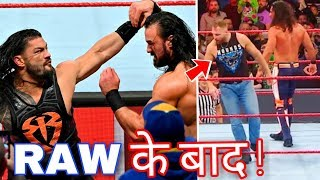 The Shield After Raw ? What Happened After Monday Night Raw ? WWE Raw 19/03/18 Highlights ! thumbnail