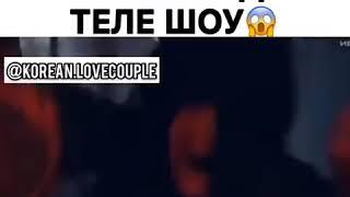 Претворяются парой для теле шоу / ДОРАМА : Самое прекрасное