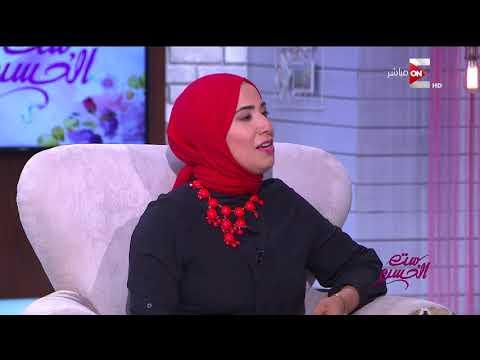 ست الحسن - حكاية -عبير جمال- مع إقامة حفل زفافها للمرة الثانية بعد الزواج