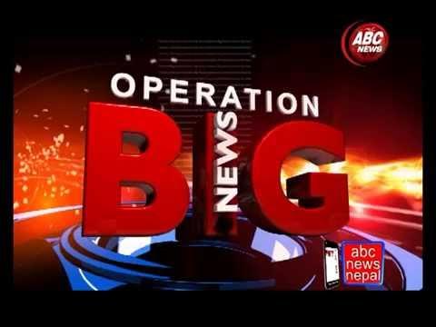 Operation Bignews Nilamban Pachhi Ko Nepali Cricket Ra Netherland Tayari , ABC NEWS NEPAL