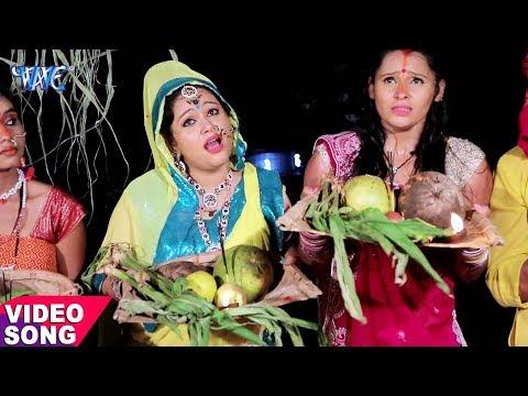 Anu Dubey का सुपर हिट छठ गीत - Ugi Aadit Bhore Bhore - Chhath Ke Parabiya Suhawan - Chhath Geet 2017
