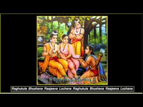 Atma Rama Ananda Ramana