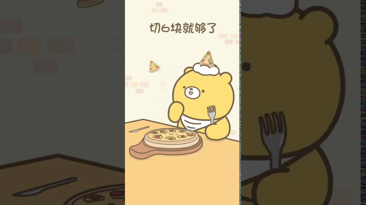 【元氣食堂】評評理,壹斤棉花和壹斤鐵,哪個更重?