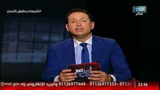 المصرى أفندى 360 |  شروط صندوق النقد .. تسريات سامى عنان .. تركيا وروسيا والازمة السورية