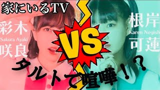 たこやきレインボー   たこやきレインボーは、スターダストプロモーションに所属する関西出身の女性タレント5人による日本の女性アイドルグループである。愛称はたこ虹。