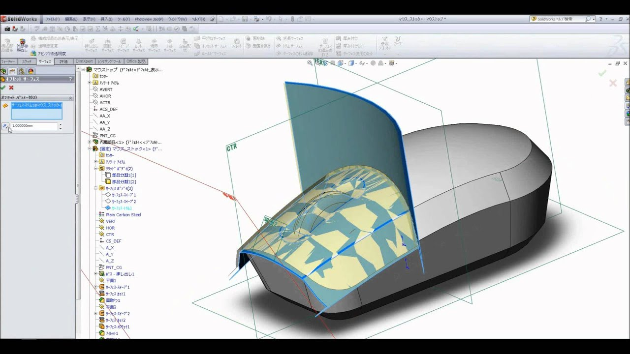 3d Cad Solidworks Youtube
