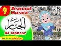 ASMAUL HUSNA ARTI AL JABBAAR bersama Diva Kartun Lagu Anak Islami Kastari Animation Official