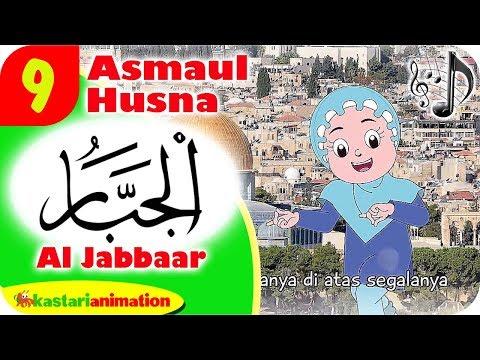 ASMAUL HUSNA 9 - AL JABBAAR bersama Diva | Kastari Animation Official
