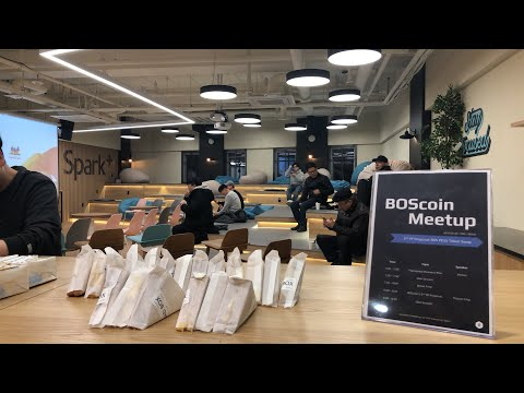 BOScoin Meetup: 2nd PF Proposal - BOS PESS Token Swap