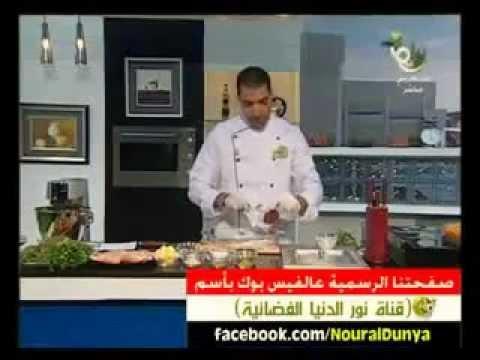 فراخ-التكا-recette-de-poulet-tikka