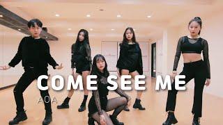청소년 커버댄스 공연반 │ AOA - 날 보러 와요 (…