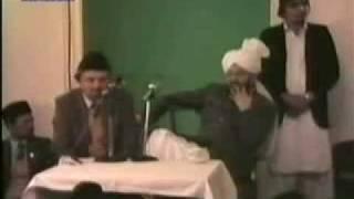 Majlis e Irfan 19 December 1984.