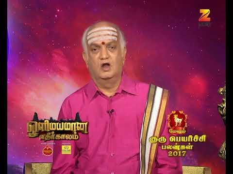 Olimayamana Ethirkaalam - Episode 2577 - September 02, 2017 - Best Scene