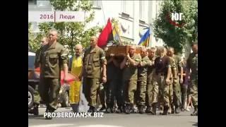 БЕРДЯНСК 02 08 2016 ПАМЯТИ ЮРИЯ ДИРЕКТОРА КОВАЛЯ