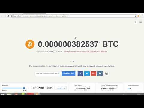 Сколько можно намайнить за 2 часа в CryptoTab Browser  ⁄ Сколько можно заработать на криптотаб