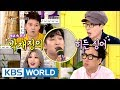 'Identity 8' Park Jaejung impersonating famous celebrities! [Happy Together / 2017.07.20]