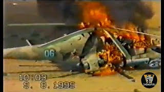 Уничтожение боевиками вертолетов ВС РФ. Дагестан, Ботлих 1999г.